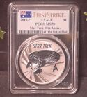 First Strike 2016 P 1 Tuvalu Star Trek 50th Anniversary 999 Silver PCGS MS70