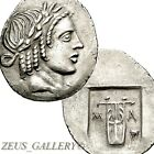 APOLLO Lyre Tripod LYCIAN LEAGUE Ancient Greek Silver Coin time of Augustus 19mm