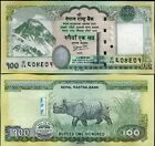 NEPAL 100 RUPEES 2012 P 73 UNC BANKNOTE NR