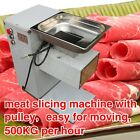 meat grinder meat cutter meat slicer for meat,beef,pork,500KG output with pulley