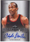 2016 Leaf Greatest Hits Basketball Cards 5