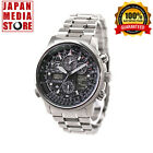 Citizen Promaster Sky PMV65-2271 Eco-Drive Solar Atomic 100% Genuine from JAPAN