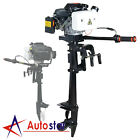New 4 Stroke 4 HP Outboard Motor 44CC Marine Boat Engine With Air Cooling System