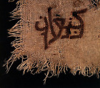 ORPHANED LAND & AMASEFFER - KNA' AN   FREE SHIPMENT WITH FEDEX