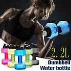 Dumbbell Water Bottle Eco friendly Fitness Exercise Sports Kettle Creative Gift