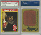 1979 Topps Rocky II Trading Cards 37