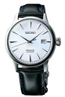 NEW SEIKO PRESAGE AUTOMATIC STAINLESS CASE LEATHER STRAP SRPB43 ~ FREE SHIP