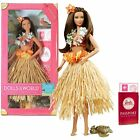 Passport Barbiie Dolls of the World Hawaii Barbie 2011 - RARE HARD TO FIND