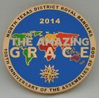 2014 Royal Rangers North Texas Pow Wow Challenge Coin