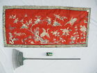 Chinese Qing dynasty red silk embroidery silk panel - Crane Peony Peach Garden
