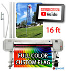Full Color Custom Tall Swooper Advertising Flag Feather Banner + Pole