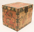 Antique Chinese Wooden Keepsake Box from the Late 1800s