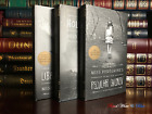 Miss Peregrine's Home Peculiar Children All SIGNED by RANSOM RIGGS New Hardbacks