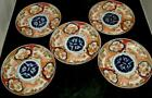 Set of 5 EARLY ANTIQUE EDO PERIOD JAPANESE IMARI 7.25