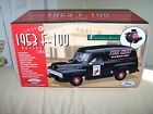 TEXACO - GEARBOX- 1953 F-100 DELIVERY VAN- #15009- NEVER REMOVED FROM BOX-MIB