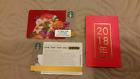 2018 YEAR OF THE DOG with sleeve Chinese New Year 6148 Starbucks Gift Card USA
