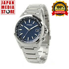 Citizen Attesa  CB1070-56L Eco-Drive Atomic Radio Titanium Watch - 100% JAPAN