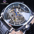 Reloj hombre automatico piel Forsining men leather automatic watch
