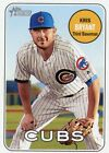 2018 Topps Heritage Baseball Variations Checklist and Gallery 139