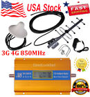 3G 4G 850MHz GSM CDMA Repeater Cell Phone Signal Booster + Yagi Antenna Set USA