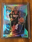 Top Allen Iverson Cards of All-Time 21
