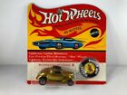 Hot Wheels Redline CLASSIC 36 FORD COUPE Gold BP BLISTER Carded NICE