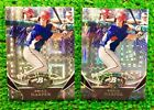 Bryce Harper Rookie Card Unveiled by Topps 9