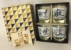 Vntg Mid Century Anchor Hocking Toasting Shot Glasses Set 4 Bacardi Pamplet