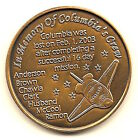 NASA STS 107 INFLIGHT DISASTER COLUMBIA MEMORIAL ANTIQUE BRONZE MINTED COIN