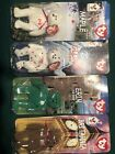 MCDONALDS BEANIE BABIES SET GLORY,ERIN,MAPLE,AND BRITANNIA NEW IN PACKAGES