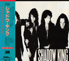 SHADOW KING s/t (1991) FIRST JAPAN CD OBI AMCY-310 Lou Gramm Vivian Campbell