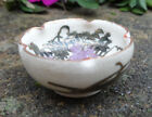 Tiny Gold Japanese Satsuma Porcelain Open Salt Dip Cellar Dish w Wisteria