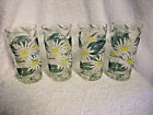 FOUR VINTAGE WHITE AND YELLOW DAISY W/GREEN LEAVES DRINKING GLASSES