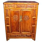 Antique Chinese Carved Teak Cabinet Armoire Chest Wardrobe Buffet China Asian
