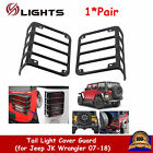 Pair Black Steel Metal Rear Tail Light Cover Guards for 07 2017 Jeep Wrangler JK
