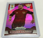 2014 FIFA World Cup Soccer Cards and Collectibles 47