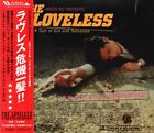 THE LOVELESS A Tale Of Gin And Salvation RARE US JAPAN CD Candy Gilby Clarke