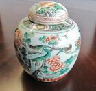EARLY 20th C REPUBLIC PERIOD CHINESE FAMILLE VERTE LIDDED JAR BIRDS FLOWERS