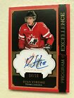 2013-14 Upper Deck The Cup Hockey Cards 10