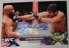 2017 Topps UFC Fire MMA Cards 7