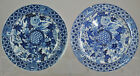 Two Original Antique Wedgwood Blue Transfer