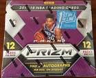 2017-18 Panini Prizm Basketball First off the Line (FOTL) Sealed Hobby Box