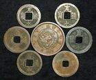7 Coins from Imperial Japan.  1741-1884.  No Reserve!!