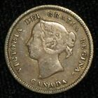 1883-H, 5 Cents from Canada. No Reserve!!!