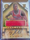 2013-14 Panini Gold Standard Rookie Jersey Autographs Guide 43