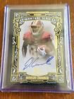 2015 Topps Museum Collection Football Cards - Review Added 49