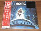 NEW! FREE ship! AC/DC Japan PROMO issue card sleeve CD more listed BALLBREAKER
