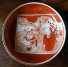 Kutani Satsuma Antique Oriental Ceramics a Saki Spice Dish signed C19th