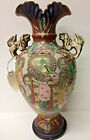 VINTAGE SATSUMA MORIAGE STYLE POTTERY VASE CHINESE FU DOG HANDLES w IMMORTALS