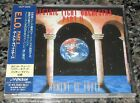 SEALED! Japan PROMO CD! Electric Light Orchestra PART II Moment Of Truth ELO